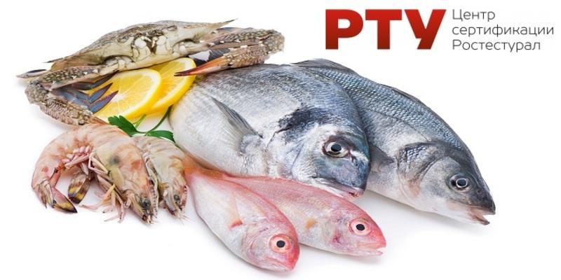 Декларация на рыбу