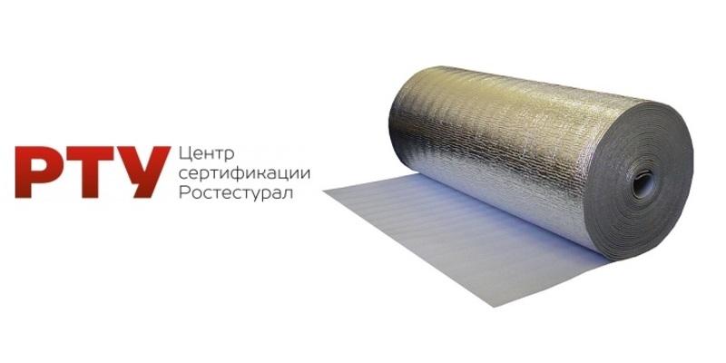 Сертификация теплоизоляционных материалов ГОСТ Р