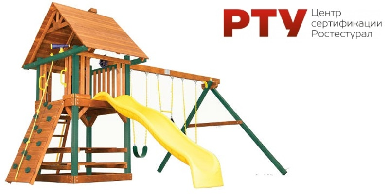 Утверждены перечни стандартов к ТР ЕАЭС «О безопасности оборудования для детских игровых площадок»