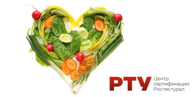 ГОСТы на овощи