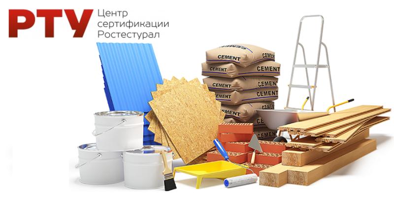 Представлена первая редакция концепции технического регламента на стройматериалы