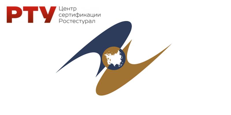 Новые правила оформления ДС ТР ЕАЭС