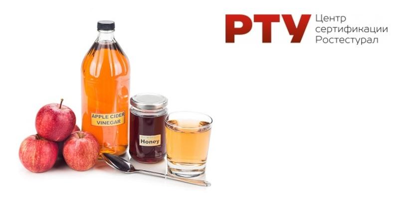 Вступают в силу новые ГОСТы на продукцию – сидр, винные фруктовые напитки
