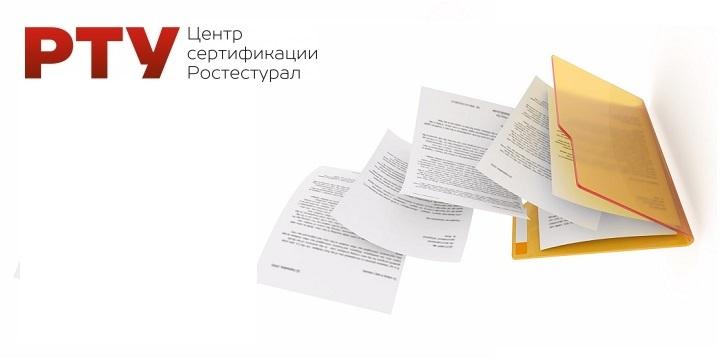 Изменения в регистрации ДС