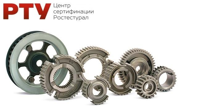 ГОСТ Р 51814.1-2009 (ISO/TS 16949:2009)