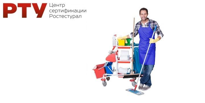 Клининговые услуги в соответствие с действующими стандартами РФ