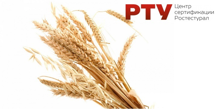 Декларация на зерно