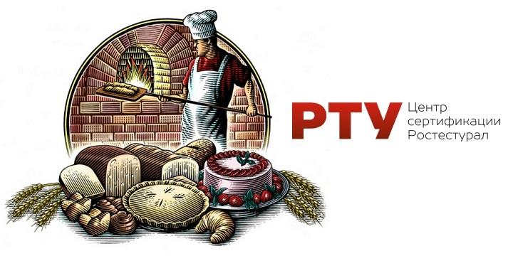 рисунок пекарь с хлебом большинство