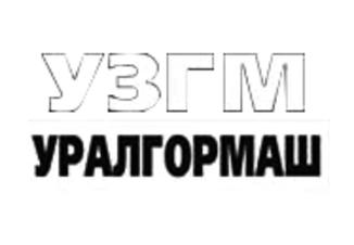 Оформление экспертизы промышленной безопасности за 2 недели для ООО «Уральский завод горных машин» на – экскаваторы карьерные